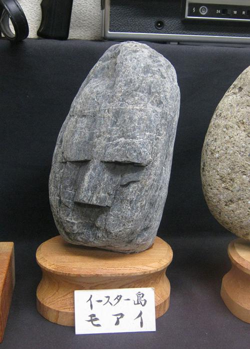 15112016-rocksmuseum