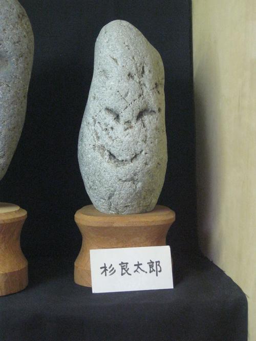 15112016-rocksmuseum2