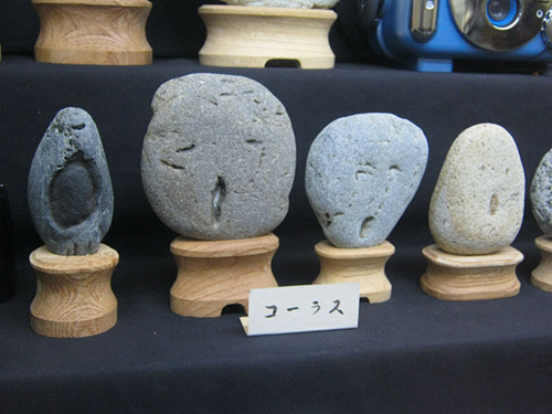 15112016-rocksmuseum4