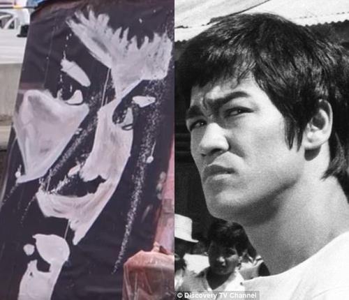 перевёрнутый портрет Брюса Ли