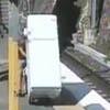 холодильник в поезде