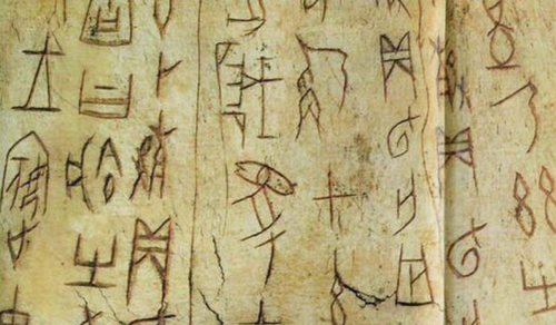 вознаграждение за иероглифы