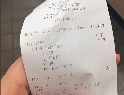 гамбургер из ничего стоил денег