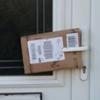 неудачно доставленная посылка