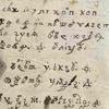 дьявольское письмо расшифровали