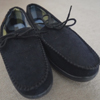 обувь с оскорбительной подошвой