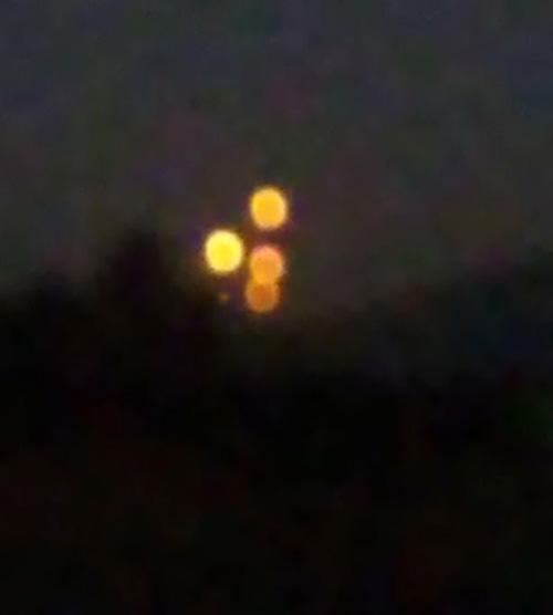 неизвестные огни над вулканом