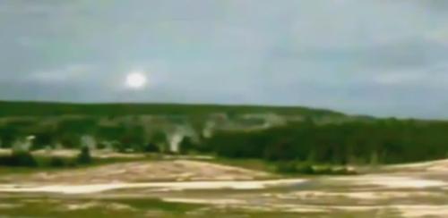 таинственный нло над вулканом
