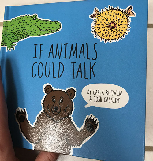 книга не для маленьких детей