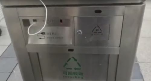 умные урны для мусора