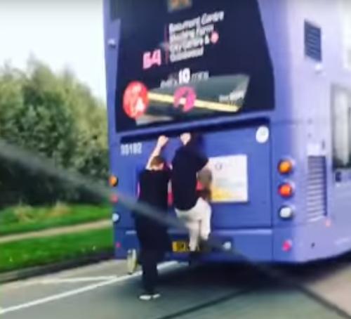 бесплатная поездка на автобусе