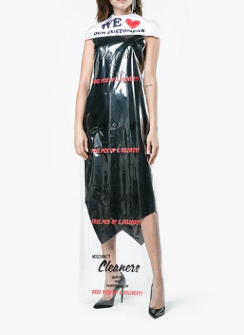 новое дорогостоящее платье