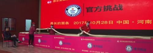 самая длинная лапша в мире