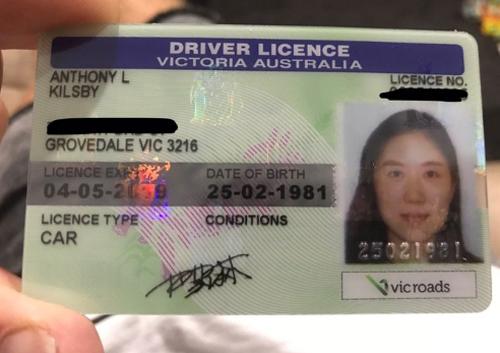 ошибка в водительских правах