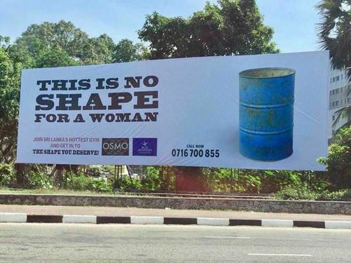бочка на рекламном плакате
