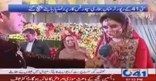 репортаж со свадьбы журналиста