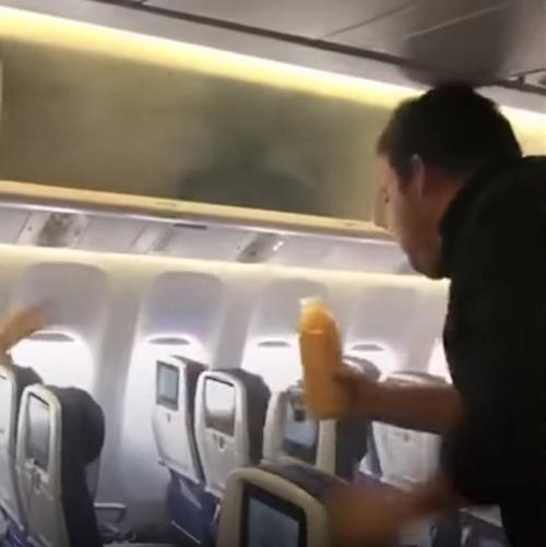 ручная кладь загорелась в самолёте