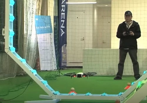 тренировочный центр для дронов