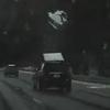 лёд откололся от машины