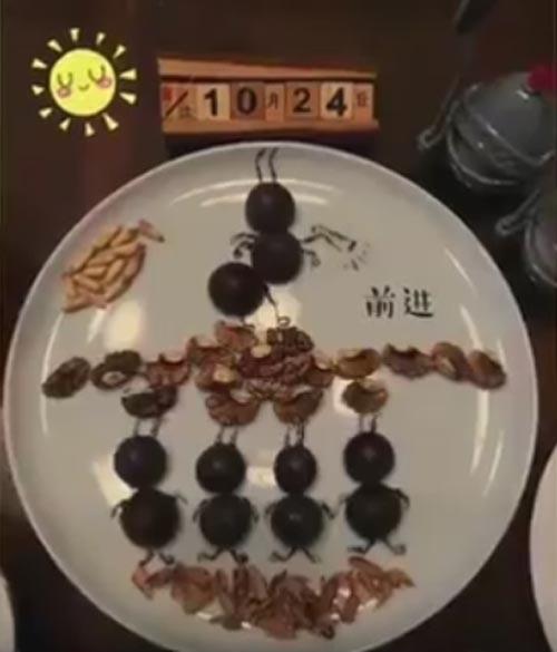 красивые завтраки для ребёнка