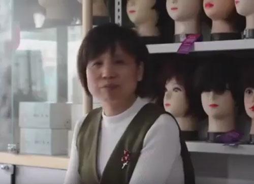 магазин париков для пациентов