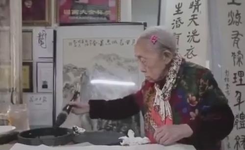 старушка получает образование