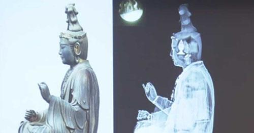 артефакты в древней статуэтке