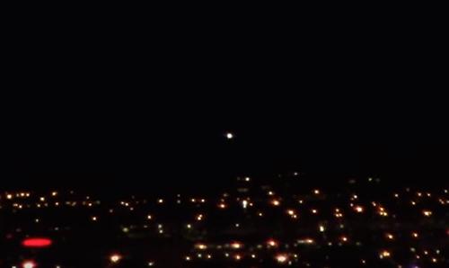 светящийся объект в небе