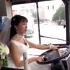 невеста села за руль автобуса