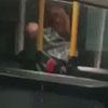 неприличное поведение в автобусе