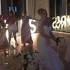 пойманный букет невесты