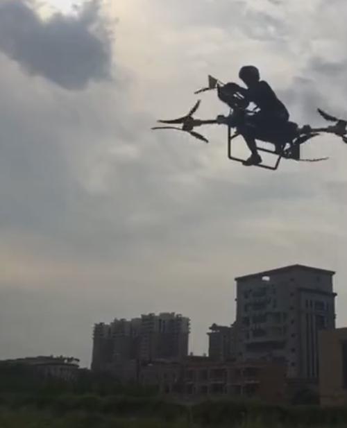 первый в мире летающий скутер
