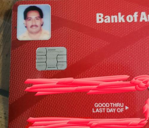 кредитная карта с фотографией