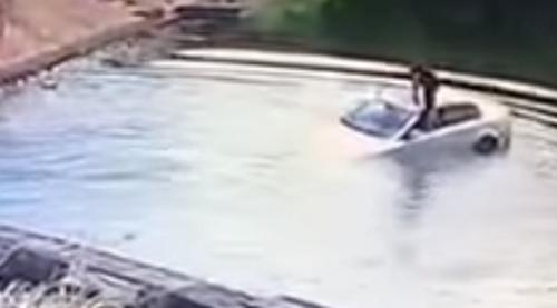 водитель утопил машину