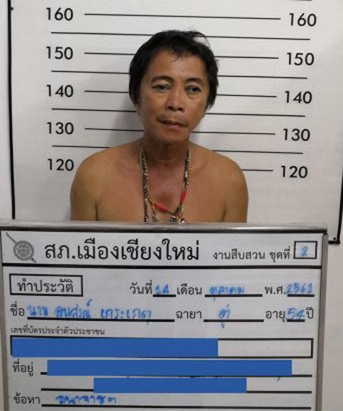 уличного музыканта арестовали