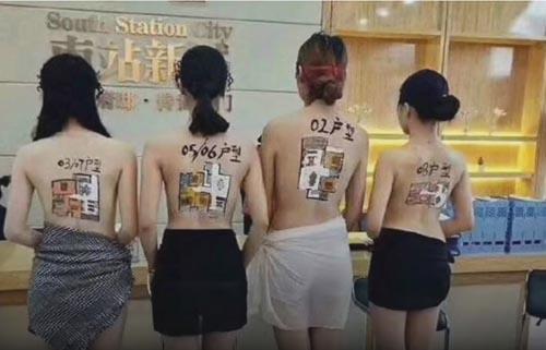девушки с рисунками на спинах