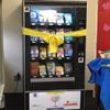 автомат с книгами в школе