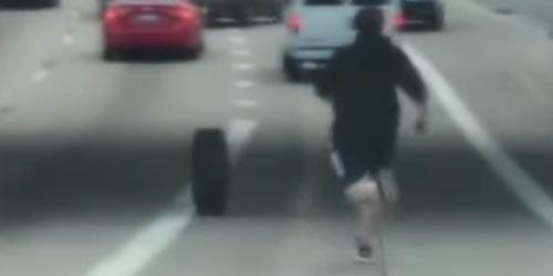 шина убежала от автомобилиста