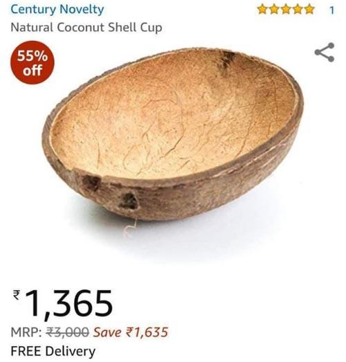 чашка из натуральных материалов