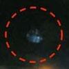 инопланетяне запустили беспилотник