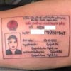 памятная татуировка на руке