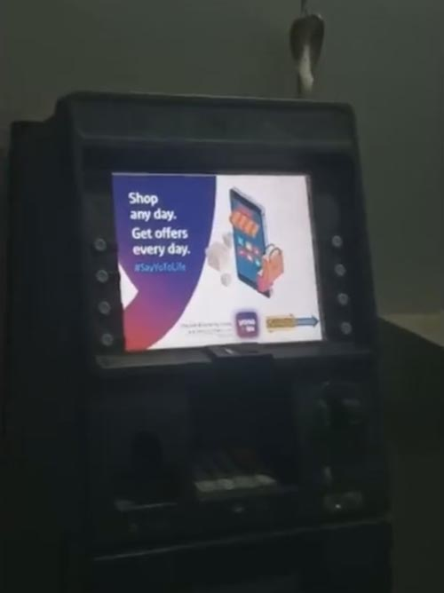 кобра захватила банкомат