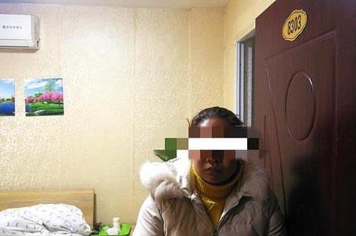 инсценированное похищение женщины