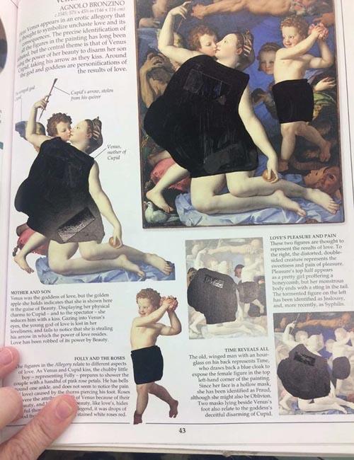 учебники подверглись цензуре