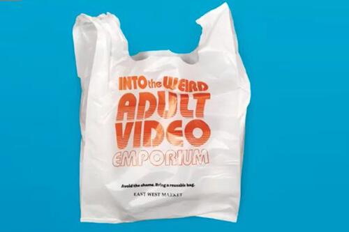 позорные пластиковые пакеты
