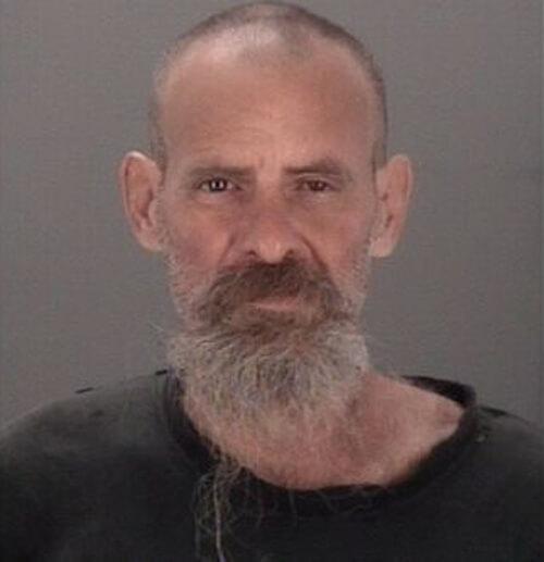 арест за использование мачете