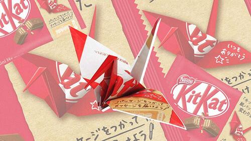 оригами из обёртки для вафель