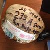необычная кокосовая посылка