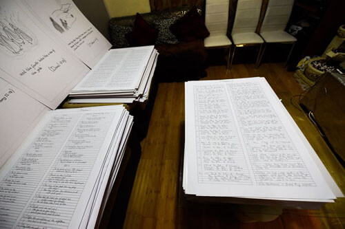библию переписали вручную