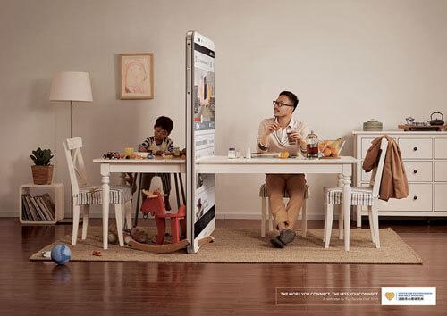 телефонная стена между людьми